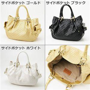 Happy Sun☆イントレチャートメッシュバッグ/HP331サイドポケット ホワイト