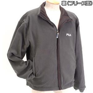 FILA リバーシブル裏フリースジャケット AOGKM524Z ライトグレー M