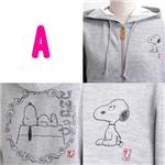 SNOOPY  ロゴパーカー NK191300A グレーM