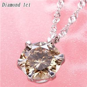 ダイヤ ネックレス1ct18金ホワイトゴールド(鑑定書付き)