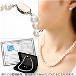 大珠 あこや花珠真珠8-8.5mm 花珠ネックレス1点、花珠イヤリング1点 計2点セット