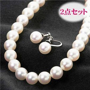 あこや真珠 7.5-8mm 花珠パールネックレス1点、花珠パールピアス1点 計2点セット 【花珠真珠】のデザイン