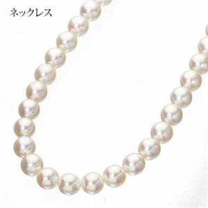 あこや真珠 7.5-8mm 花珠パールネックレス1点、花珠パールピアス1点 計2点セット 【花珠真珠】のネックレス