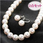 あこや花珠真珠7.5-8mm 花珠ネックレス1点、花珠イヤリング1点 計2点セット