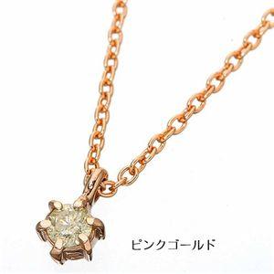 K18ダイヤモンド0.1ctペンダント(シルバーチェーン付き) ピンクゴールド