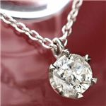 ダイヤモンド0.45ct1粒石ペンダント