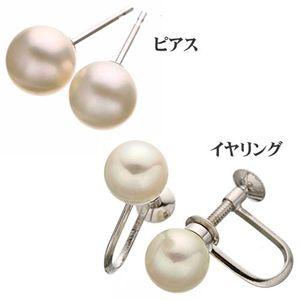 鑑別・ケース付あこや真珠7-7.5mm3点セット イヤリングセット(ネックレス42cm 1本、ネックレス47cm 1本 イヤリング1ペア 計3点)