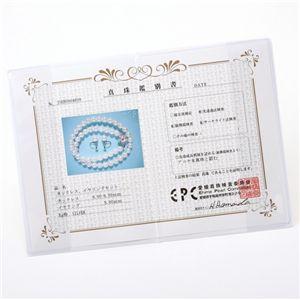 大珠8〜8.5mm珠 あこやパールネックレス&ピアス 鑑別書付【送料無料】