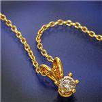 純金仕上げダイヤペンダント SI2