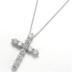 プラチナ5ct ダイヤモンドクロスネックレス