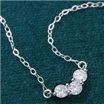 プラチナ0.15ct SIクラスダイヤモンドV3ストーンペンダントの詳細ページへ