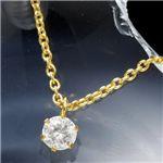 純金台ダイヤモンド0.2ctペンダントの詳細ページへ