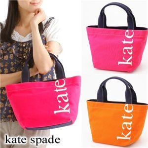 Kate Spade(ケイトスぺイド) キャンバストート wkru0587 ピンク