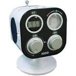 クロックラジオ(デジタルオーディオスピーカー)