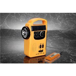 手回し充電ラジオ レスキューライトIII(ソーラー/USB充電可)
