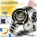 J.HARRISON 4石天然ダイヤモンド付ソーラー電波時計 婦人
