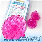 ヘッドスパブラシ&超吸収、速乾光触媒バスタオルセット