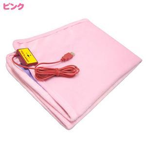遠赤外線USBブランケット :ピュアピンク
