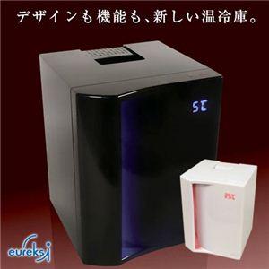 ポータブル保温冷庫 CWP-T2091 ブラック