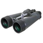 Vixen(ビクセン) 双眼鏡 「アーク」 B16〜40×80(ZOOM)