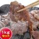 北海道ジンギスカン 1キロセット 写真1