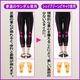 シェイプゾーン BIKYAKU ブラック Mサイズ 写真4