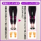 シェイプゾーン BIKYAKU ブロンズ Mサイズ 外反母趾対策 写真4