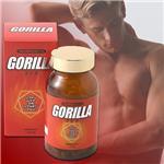 GORILLA(ゴリラ)