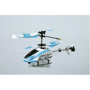 マイクロミニヘリコプター DS-X 【屋内可 赤外線通信】ブルー