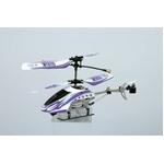 マイクロミニヘリコプター DS-X パープル