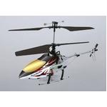 ラジコンヘリコプター フライングスター 4mの詳細ページへ