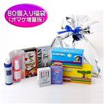 バラエティーコンドーム80個入福袋 楽しく一緒に選らんじゃえ!