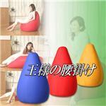 ¥14,800円 変幻自在の不思議アイテム♪ 王様の腰掛 スカーレット(レッド)色もなんと9種類お好きなカラーでお楽しみ下さい(^u^)