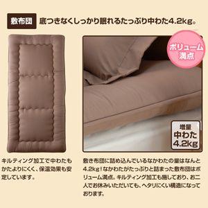 テイジン共同開発!マイティトップ(R)II使用 清潔・快適寝具ダブル6点セット ツートン(ベージュ×ブラウン)