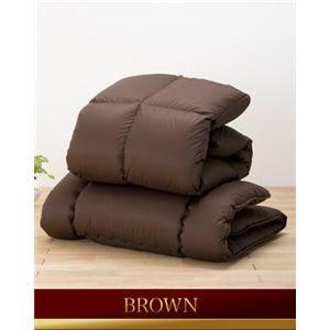 ホワイトダッグダウン85%使用羽毛掛布団 寝具2点セット ブラウン