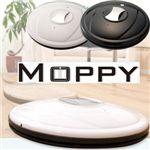 ¥6,800 スイッチを入れるだけでモッピーが自動でお掃除!フローリング用お掃除ロボット『モッピー(MOPPY)』 ブラック