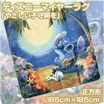 ディズニーマイヤーラグ 「やさしい子守唄を」正方形185cm×185cm