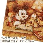 ディズニーキルトラグ 「暖炉のそばで」