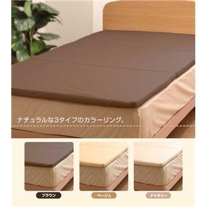 テイジン共同企画 硬綿入り3つ折りマットレス シングル ブラウン