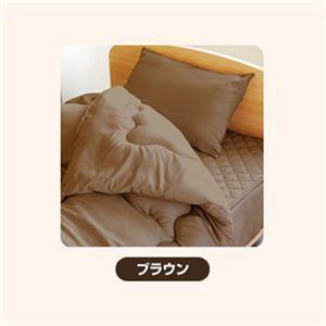ピーチスキン加工 寝具3点 シングル【ベッド用】 ブラウン の詳細をみる