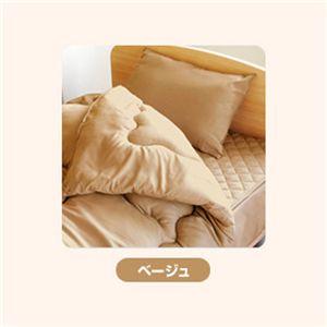 ピーチスキン加工 寝具4点 ダブル【ベッド用】 ベージュ の詳細をみる