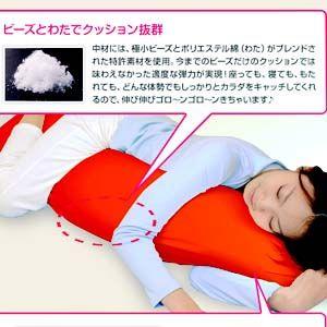 天使の休日 くつろぎボディピロー(抱き枕) ターコイズ
