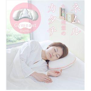 アスリートも認める快適・快眠枕【バーゲン通販】