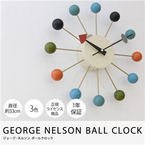 GEORGE NELSON BALL CLOCK ジョージ・ネルソンボールクロック(NT) マルチ
