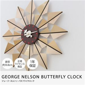 GEORGE NELSON BUTTERFLY CLOCK ジョージ・ネルソンバタフライクロック(NT) ゴールド