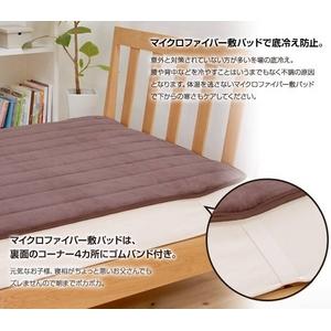 ふっくらマシュマロタッチ マイクロファイバー毛布&敷きパッドセット ダブル ブラック