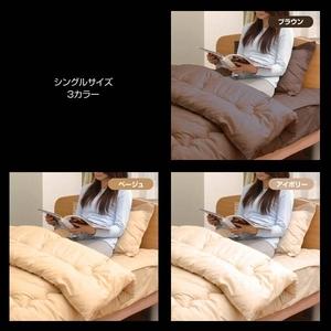 テイジン共同開発!マイティトップ(R)II使用 清潔・快適寝具シングル4点セット 3カラー【ベッド用】