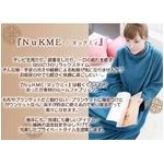 NuKME(ヌックミィ) あったか素材のルームファブリック イエロー