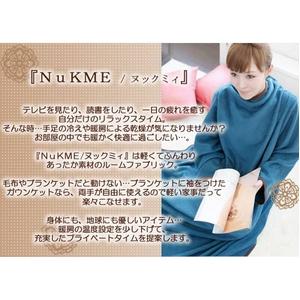 NuKME(ヌックミィ) あったか素材のルームファブリック ターコイズ