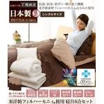 東洋紡フィルハーモニィ抗菌防臭防ダニ吸汗寝具セット シングル6点 ブラウン